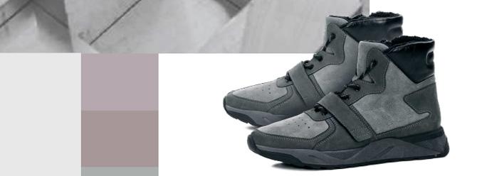 обувь купить